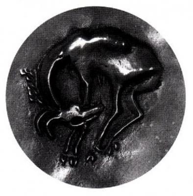 1984, Kecskemét (orvoskongresszus), bronz