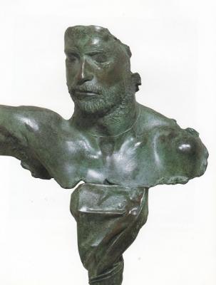 1983, Oszlop, bronz